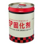 Ep Curing Agent Metal Packaging Jar
